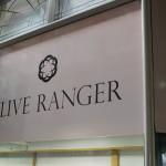 Castle Quarter Acrades - Clive Ranger